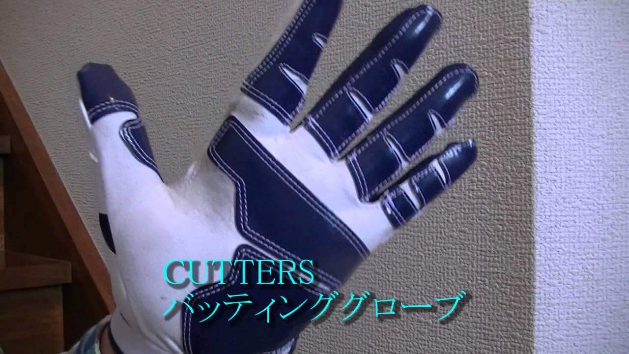 手袋オナニー