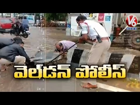 Hyderabad Police Turn Real Heroes, Wins Heart With Selfless Service | Hyderabad Floods | V6 News