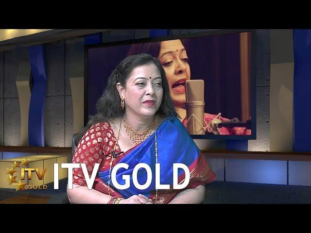 Singer Smita Guha | Wide Angle