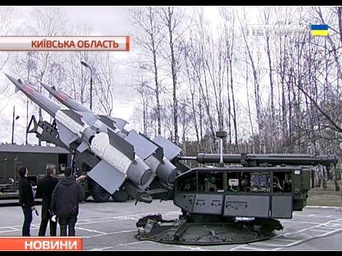 Українські виробники зброї