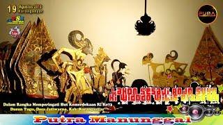 Video Live Streaming Lakon Sesaji Rojo Suyo Ki Widodo Wilis Prabowo, Tugu, Jatiwarno, 19-Agustus-2018 download MP3, 3GP, MP4, WEBM, AVI, FLV Oktober 2018