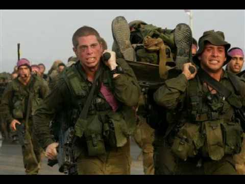 Tibute to the Givati and all other soldiers in the Israeli a