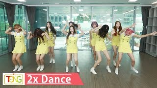 [2x Dance] MOMOLAND(모모랜드) 'Freeze'(꼼짝마) 2배속...'발 촥촥!' [통통TV]