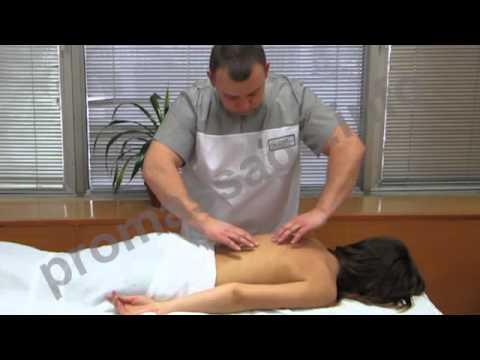 Рефлекторно-сегментарный массаж
