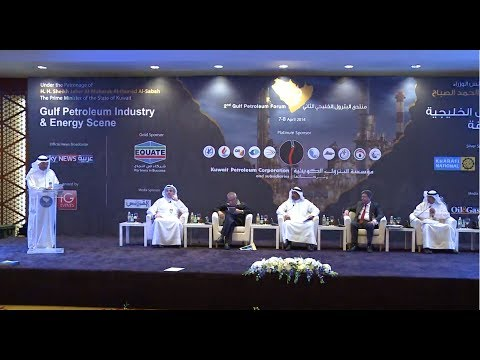 Session V- Environmental & Technological Challenges of the GCC Petroleum Industry (Panel Discussion)