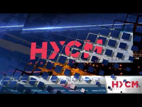 المراجعة اليومية للأسواق - HYCM 24.05.2018