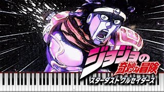 JJBA Stardust Crusaders OP : Stand Proud but it sounds more japanese (JoJo no Kimyou na Bouken)
