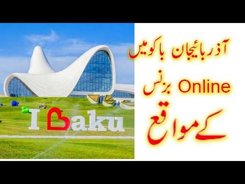 Azerbaijan Baku Online Business