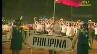 Gambar cover PAENG -1997 SEA GAMES FLAG BEARER OPENNING CEREMONIES