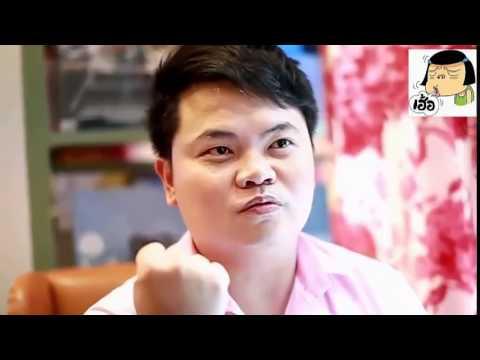 โคตรคน สอนรวย โดนหลอก ขายตรง อย่างฮา 18+ YouTube