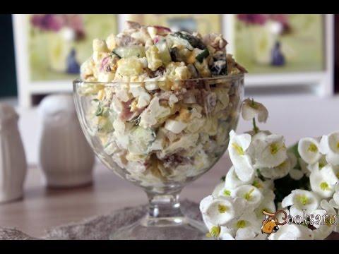 Праздничный мясной салат Трио