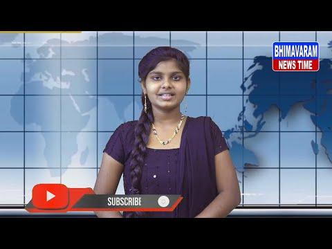 Bhimavaram News Time Bulten || 05-12-2020
