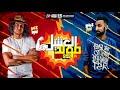 أغنية مولد العنتيل - اورج اندرو الحاوى - توزيع اسلام ساسو