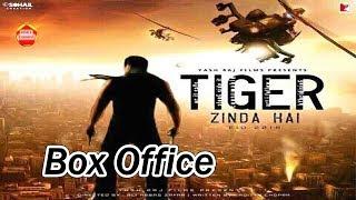 कोई कहता 1000 करोड़ koi 1500 Crore  कहता 2000 करोड़ कमाएंगे TIGER Jinda hai Box office Collection