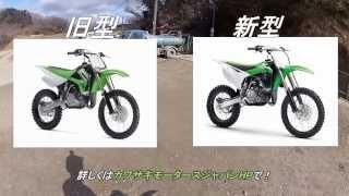 【納車】ライダーパーク生駒【KX85】