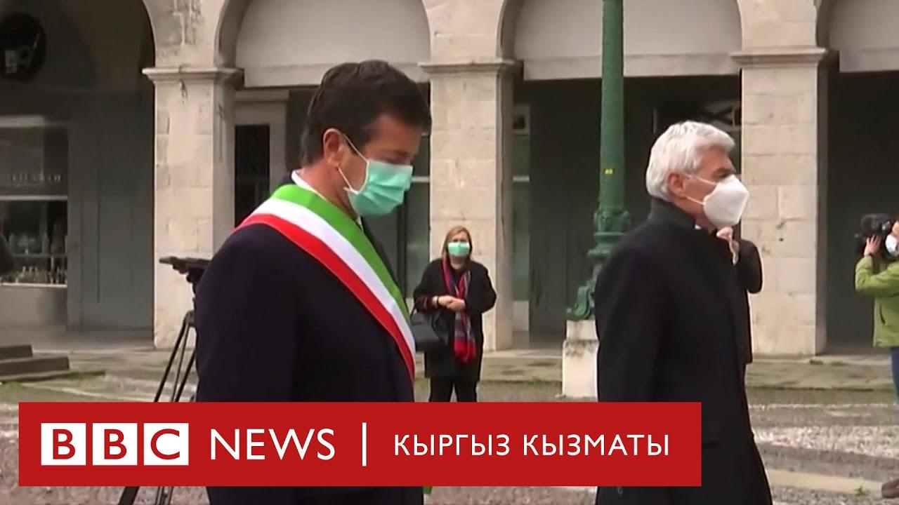 Би-Би-Си ТВ жаңылыктары (1.04.20) - BBC Kyrgyz