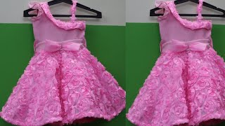 diy baby designer frock / full flare  kids frock cutting and stitching in hindi