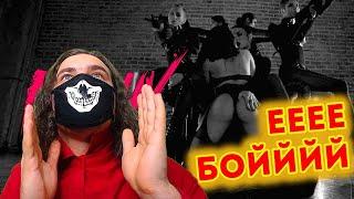 MARUV — Maria (Official Dance Video)   Реакция cмотреть видео онлайн бесплатно в высоком качестве - HDVIDEO
