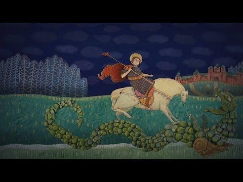 Гора самоцветов - Егорий Храбрый (Egory the brave) Русская сказка