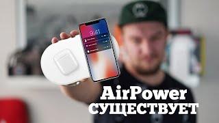 Почему Apple Airpower проиграл законам физики  Droider Show 435
