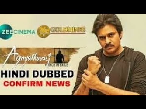 Download Agnyathavasi movie in Hindi...