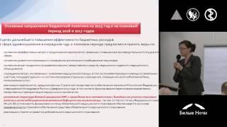 Оплата специализированной онкологической помощи в условиях обязательного медицинского страхования(, 2015-11-20T09:14:09.000Z)