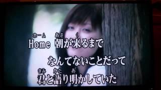 川畑要 - HOME