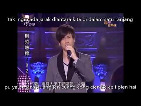 Sou Fang Khai (lirik Dan Terjemahan)