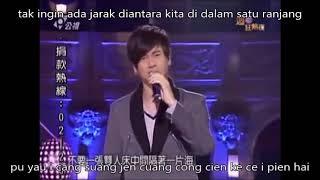 sou fang khai (lirik dan terjemahan) Mp3