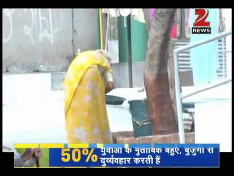 DNA: A reality check of old age homes in India