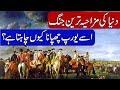 Battle of Karánsebes / Funniest Battle of History. Hindi & Urdu