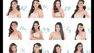 Miss Ormoc 2018 Official Candidates