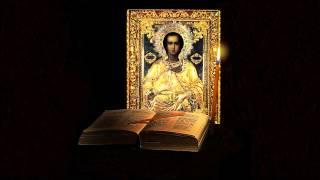 Молитва Пантелеймону Целителю от болезней.(Молитва святому Пантелеймону Целителю —это чудесная молитва о больных людях.Пантелеймон обязательно..., 2014-07-04T20:21:37.000Z)