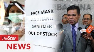 Minister: We're ready to place orders for mask production