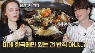 간장게장을 한국인보다 잘 먹는 외국인 모델들?! feat. 양념게장 비빔밥...?!