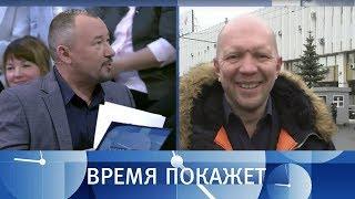 Украина: кризис власти. Время покажет. Выпуск от 12.12.2017