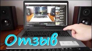 ноутбук ASUS N705 после 1.5 года использования. ОТЗЫВ