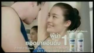 Nivea Roll On LASER (TVC) Thumbnail