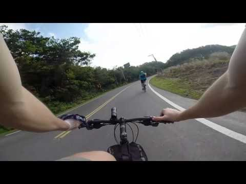 Bike Trip from Taitung to Kenting in Southern Taiwan