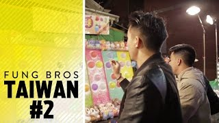 BEST NIGHT MARKETS! - Fung Bros In Taiwan - Ep 2