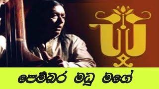 Karaoke Online Sinhala Lanka Sing Online For Free Ch