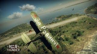 War Thunder (Test-Drive)
