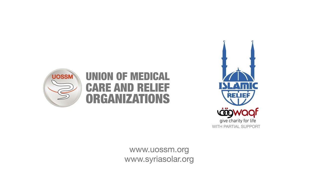 SOLAR23 UOSSM, Syria PV POWER FOR HOSPITAL  Installation 1