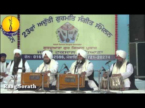 Raag Sorath : Bhai Harjot Singh ji Zakhmi : AGSS 2014