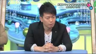 宮迫 近藤夏子にブチ切れ ケンドーコバヤシ 中川家ほか thumbnail