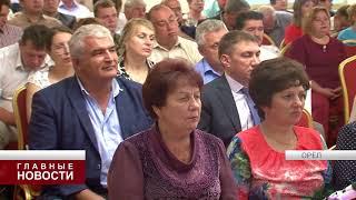 В Орле открыт штаб общественной поддержки Клычкова