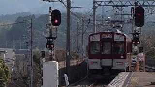 近鉄5800系DF13 臨時運用