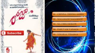 Telugu Old Songs | Roja Telugu Movie Songs | Karaoke