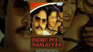 Indru Poi Naalai Vaa (1981) - K. Bhagyaraj - Radhika - Ilayaraja Music thumbnail