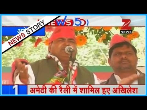 Akhilesh Yadav did election campaign for rape accused minister Gayatri Prajapati